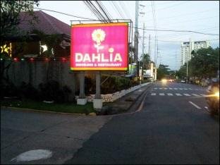 Dahlia Hotel - Hotels and Accommodation in Philippines, Asia