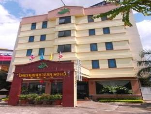 SR Hotel