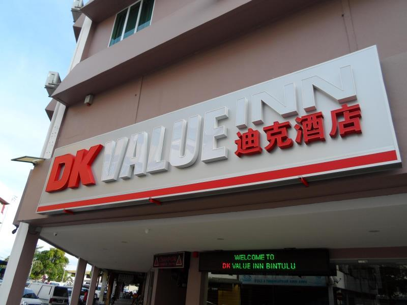 DK Value Inn - Hotels and Accommodation in Malaysia, Asia
