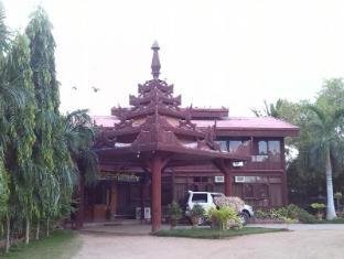 Ingyin Hotel Myanmar