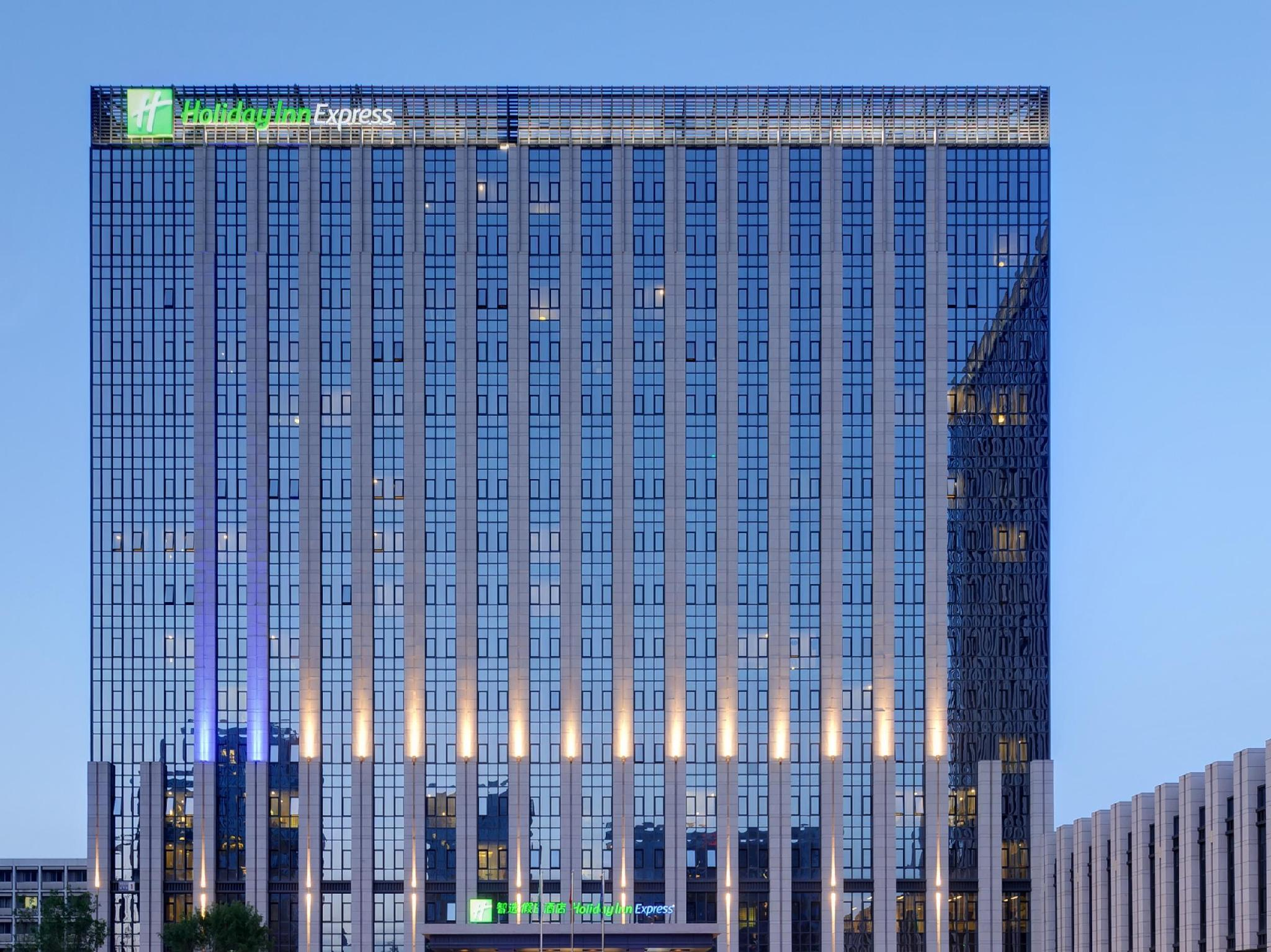 The Apartment by Holiday Inn Express Yizhuang