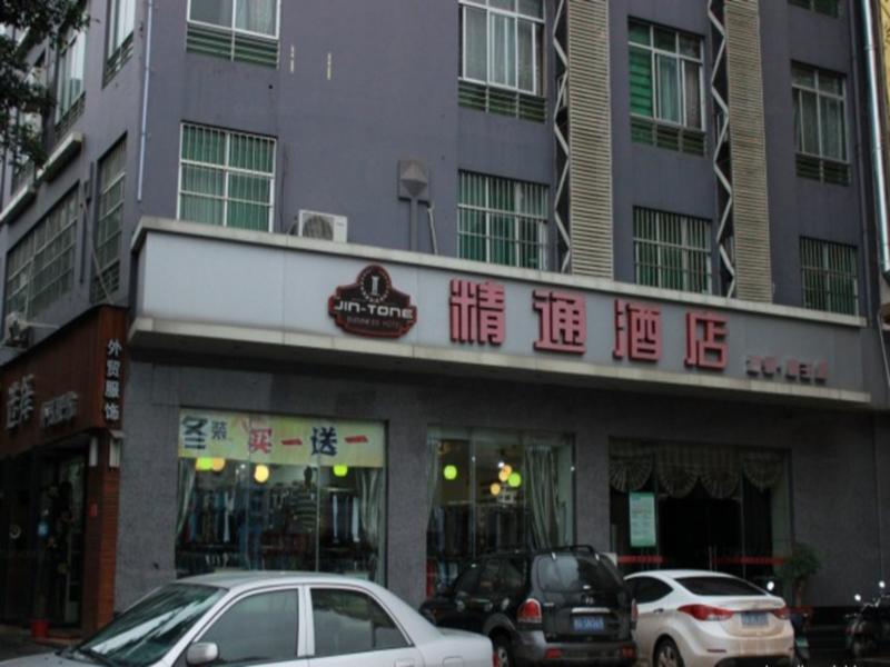 Jintone Hotel Nanning Minzhu Branch - Nanning