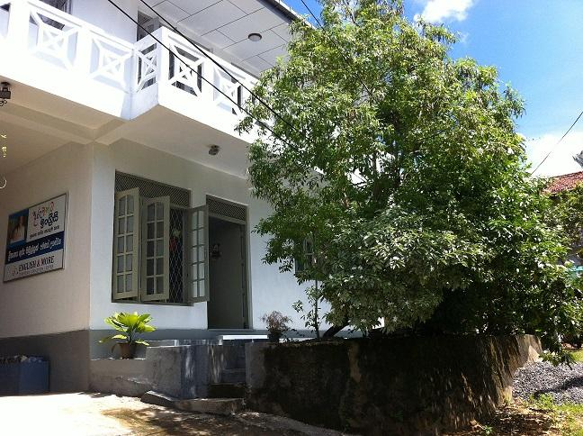 Galle Centre Home