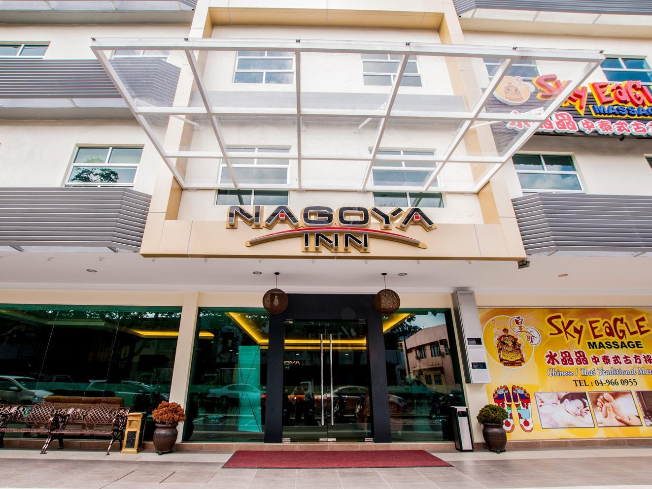 Nagoya Inn - Hotels and Accommodation in Malaysia, Asia