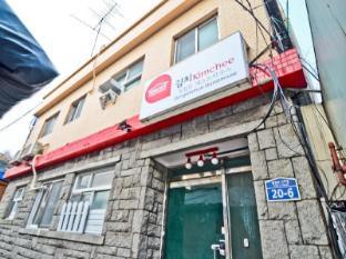 Kimchee Gyeongbokgung Guesthouse 景福宫泡菜旅馆