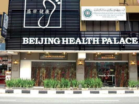 Beijing Boutique Hotel Room - Hotels and Accommodation in Malaysia, Asia