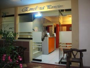 Emelina Pension - Hotels and Accommodation in Philippines, Asia