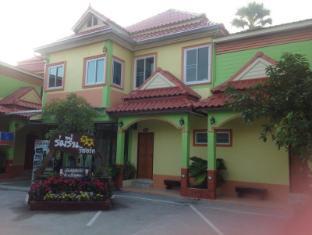 Romruen Resort