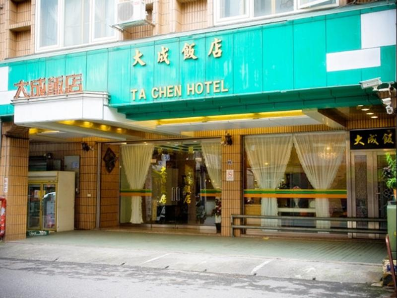 Day-Chen Hotel - Hotels and Accommodation in Taiwan, Asia