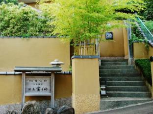 hotel Kappou Ryokan Yoshisen
