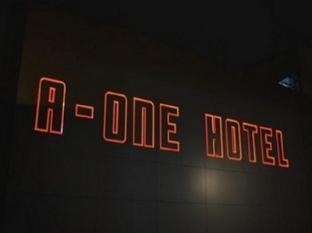 A-One Motel