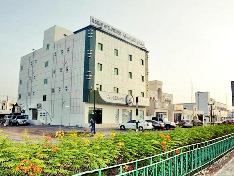 Al Sqlawi Hotel Apartments - Hotels and Accommodation in Oman, Middle East