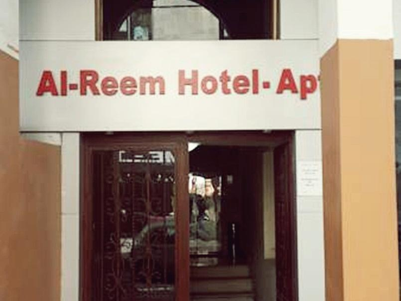 Al Reem Hotel Apartments - Hotels and Accommodation in Jordan, Middle East