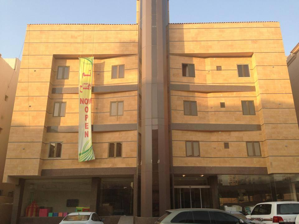 Makarim Raseel Hotel and Suites - Hotels and Accommodation in Saudi Arabia, Middle East