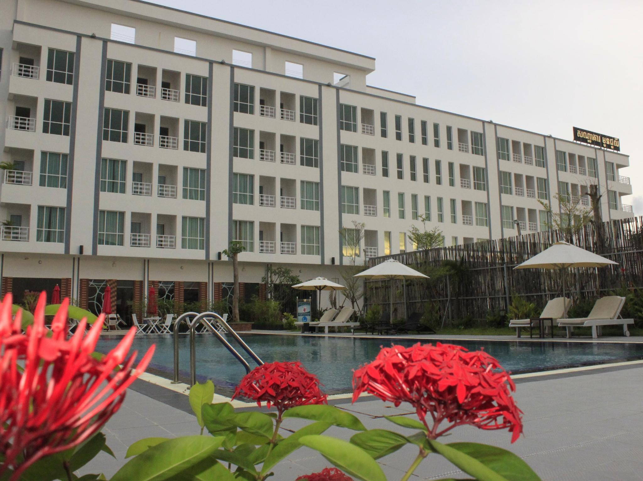 Moon Julie Hotel - Sihanoukville