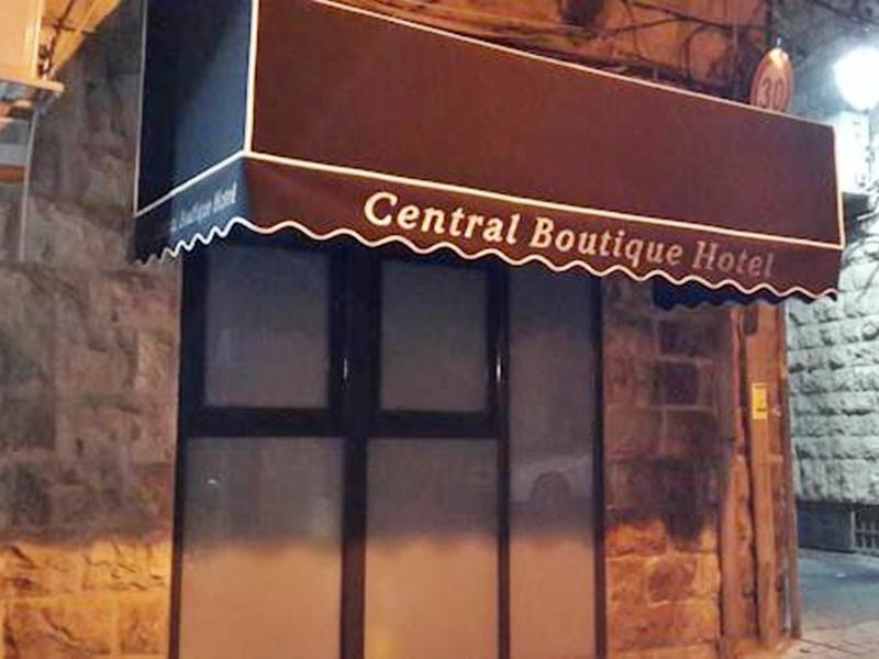 Central Boutique Hotel - Hotels and Accommodation in Israel, Middle East