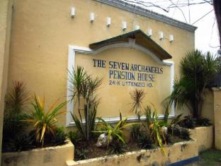 The Seven Archangels Pension House Cebu - Entrance