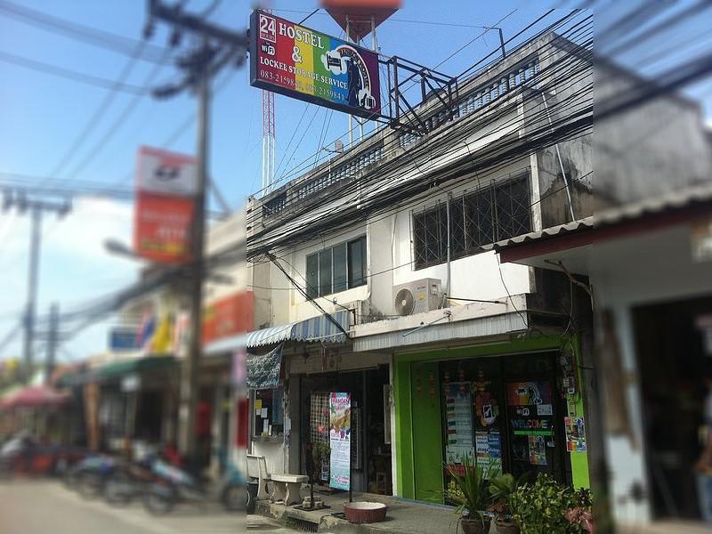 Rainbow Hostel - Koh Phangan