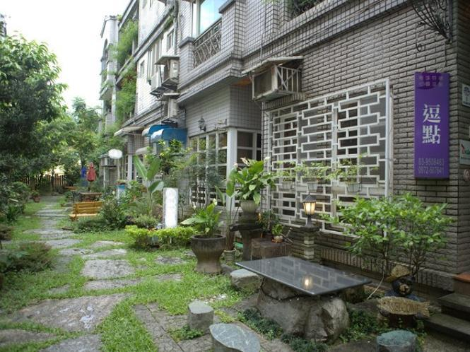 Dot B & B - Hotels and Accommodation in Taiwan, Asia