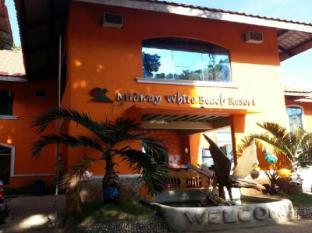Midway White Beach Resort and Minkay Restobar