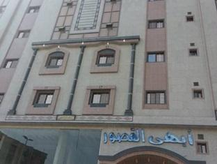 Abha Al Qosour Apartment 14 - Hotels and Accommodation in Saudi Arabia, Middle East