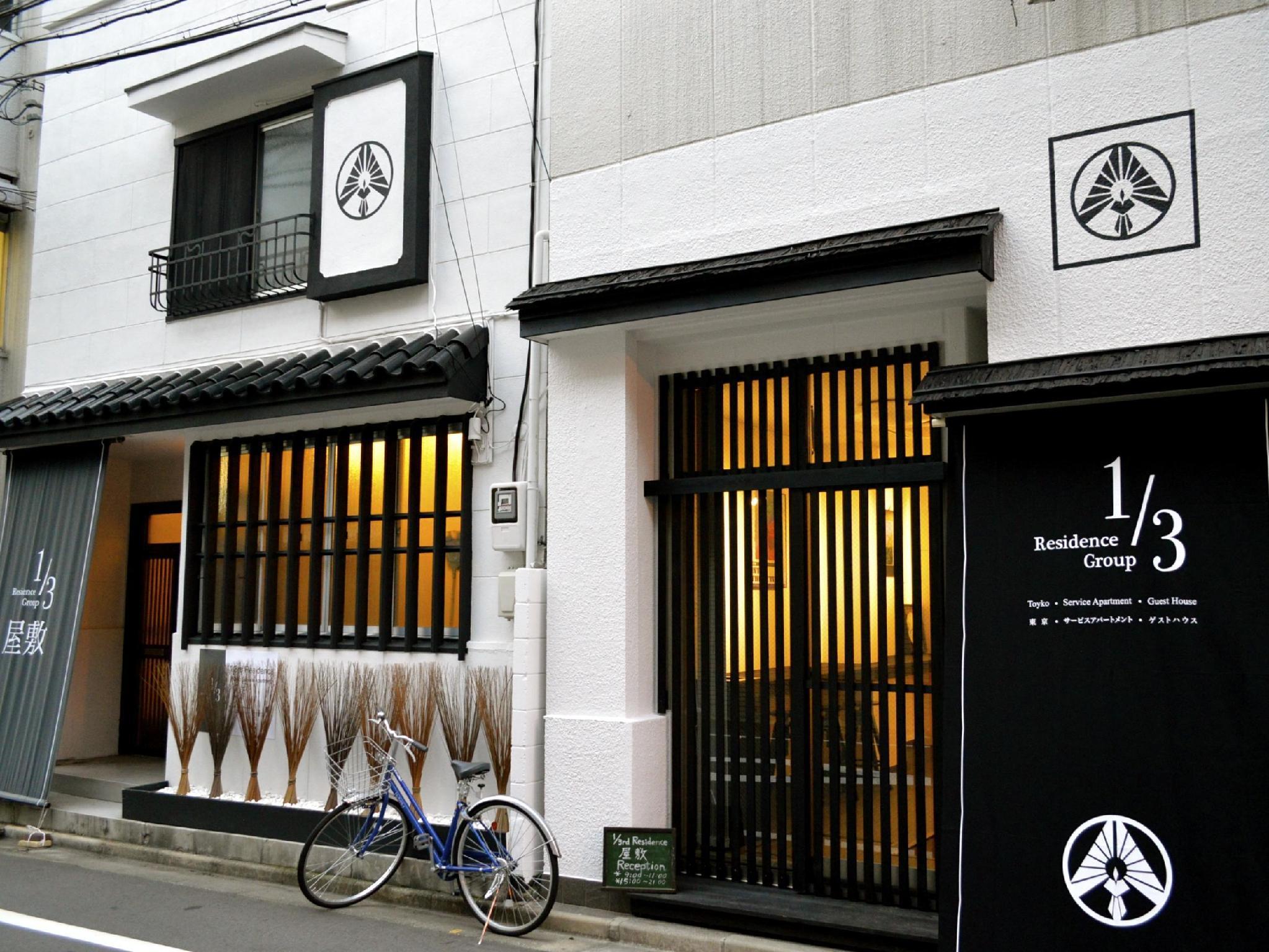 One Third Residence Yashiki Akihabara
