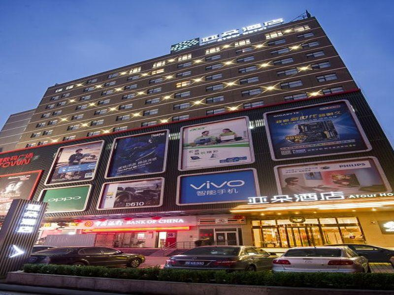 Atour Hotel Xian Yanta Branch