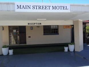 Main Street Motel Hervey Bay