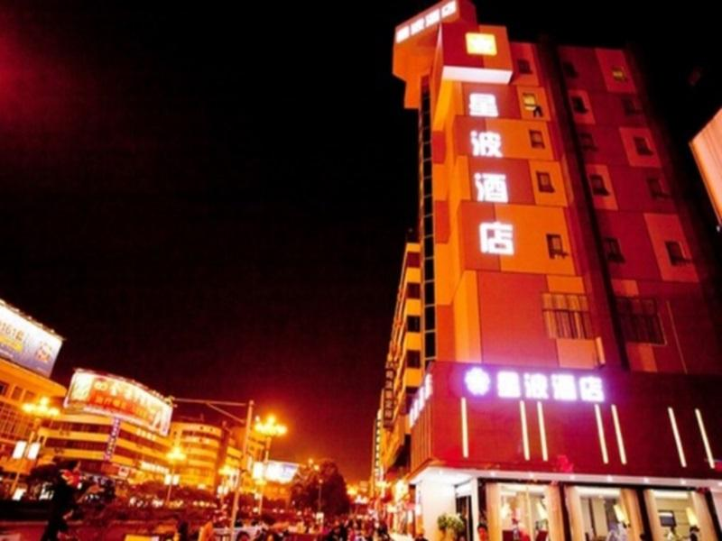 Xingbo Express Hotel Guilin Car Station Branch - Guilin