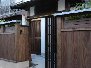 hotel Guest House Higashiyama - Jao