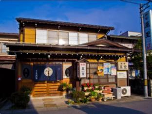 hotel Oyado Banri