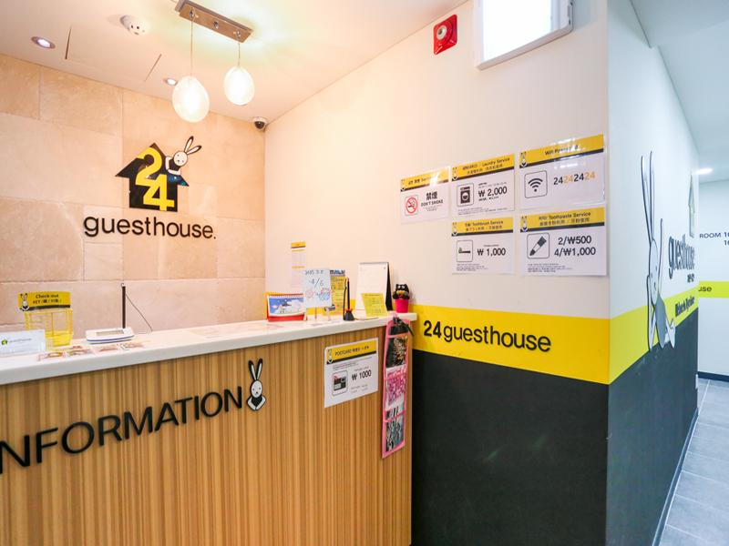 24 Guesthouse Insadong - Hotels and Accommodation in South Korea, Asia