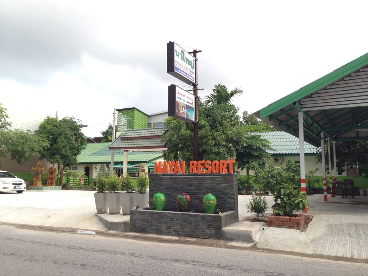 Nayai Resort - Hotels and Accommodation in Thailand, Asia