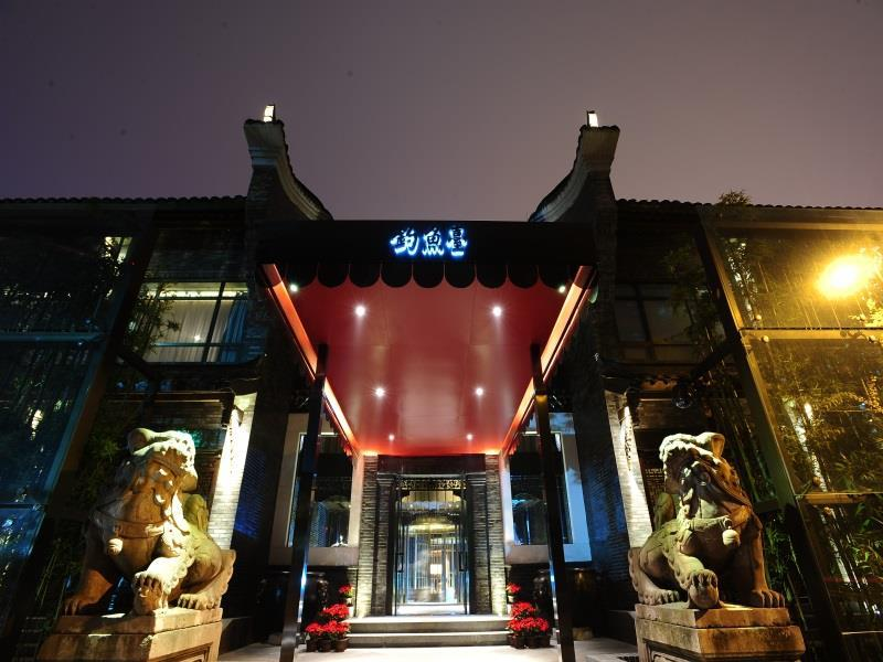 The Diaoyutai Boutique Chengdu - Chengdu