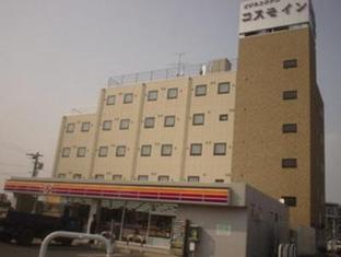 hotel Business Hotel Cosmo Inn