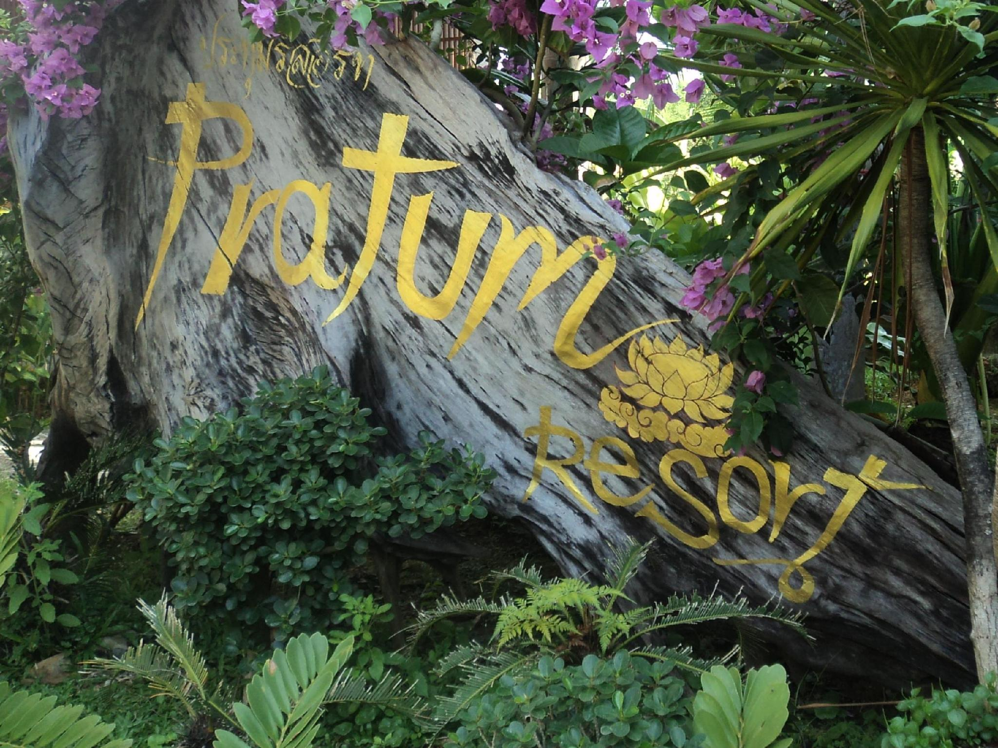 Pratum Resort - Hotels and Accommodation in Thailand, Asia