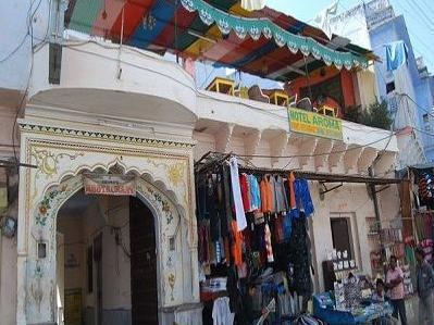 Aroma Hotel - Pushkar