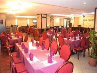 Panorama Hotel Bur Dubai Dubai - Restaurant
