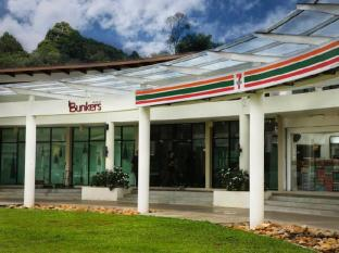 BB Bunkers Hostel Kuching - Entrance