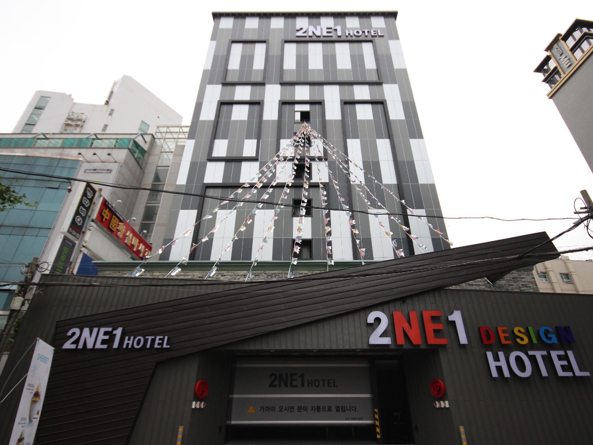 Haeundae 2NE1 Hotel - Hotels and Accommodation in South Korea, Asia