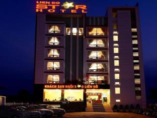 Ngoi Sao Lien Do Hotel