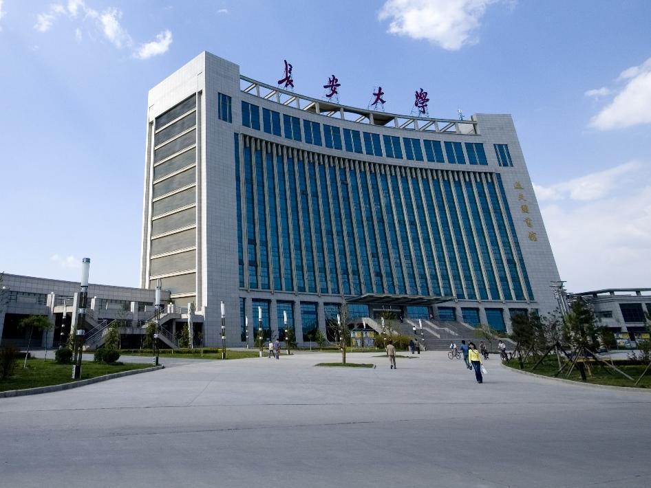 Xian Capsule Yanta Branch Hotel - Xian