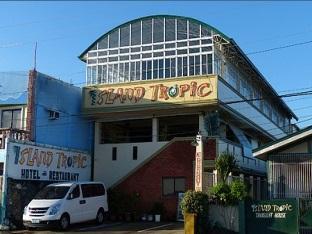 Island Tropic Hotel and Restaurant