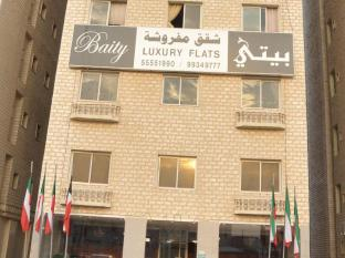Baity Luxury Apartments