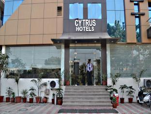 Cytrus Hotel