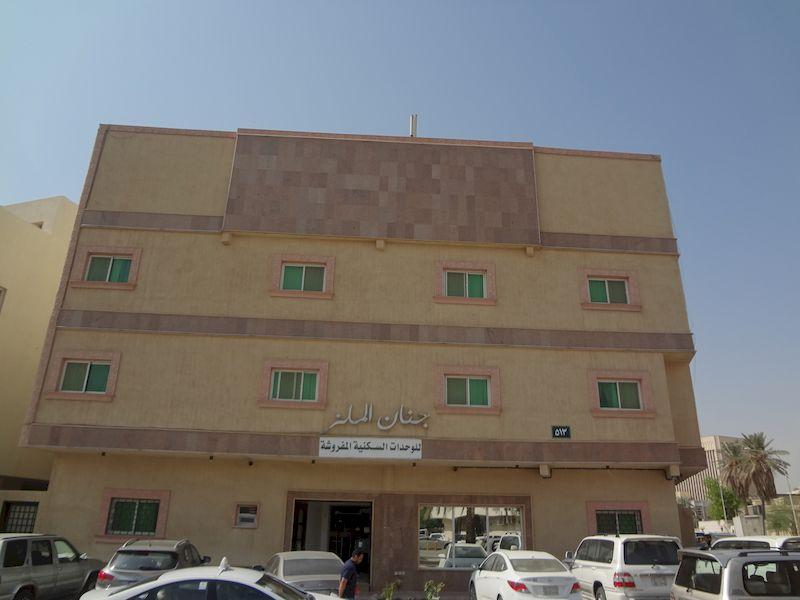 Jenan Al Malaz Hotel Apartments - Hotels and Accommodation in Saudi Arabia, Middle East