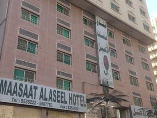 Masaat Al Aseel Hotel - Hotels and Accommodation in Saudi Arabia, Middle East