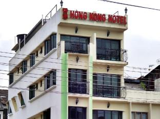 Hong Kong Hotel - 2 star located at Cameron Highlands