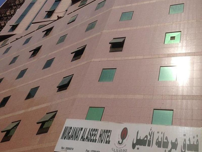 Morjanat Al Aseel Hotel - Hotels and Accommodation in Saudi Arabia, Middle East