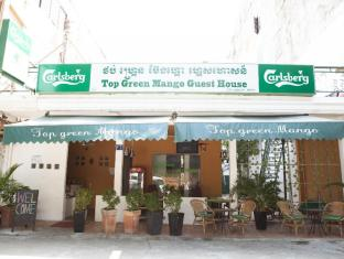 Top Green Mango Guest House | Cambodia Hotels